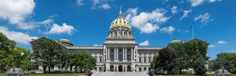 Panoramic view of the Pennsylvania State Capitol